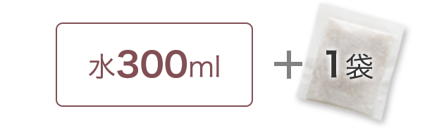 300ml+1袋
